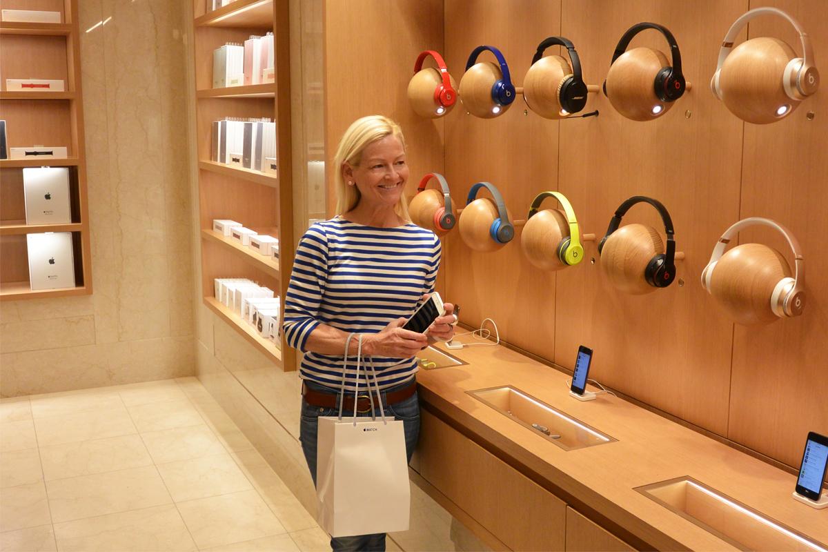 The Greene Door at Apple Store